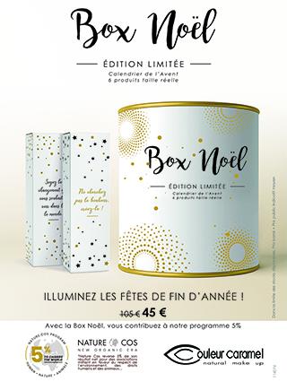 box, noel, couleur caramel, promotion, Essentiel Beauté, institut de beauté, détente